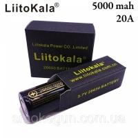 Аккумулятор 26650 5000мАч 20A