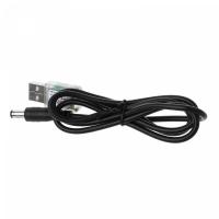 StepUp кабель 8,4 В 1А
