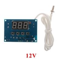 Термостат W1315 термопара