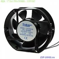 вентилятор RQA 172*150*50 HBL  220VAC