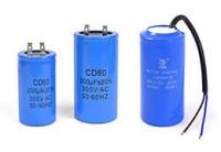 Конденсаторы CD60