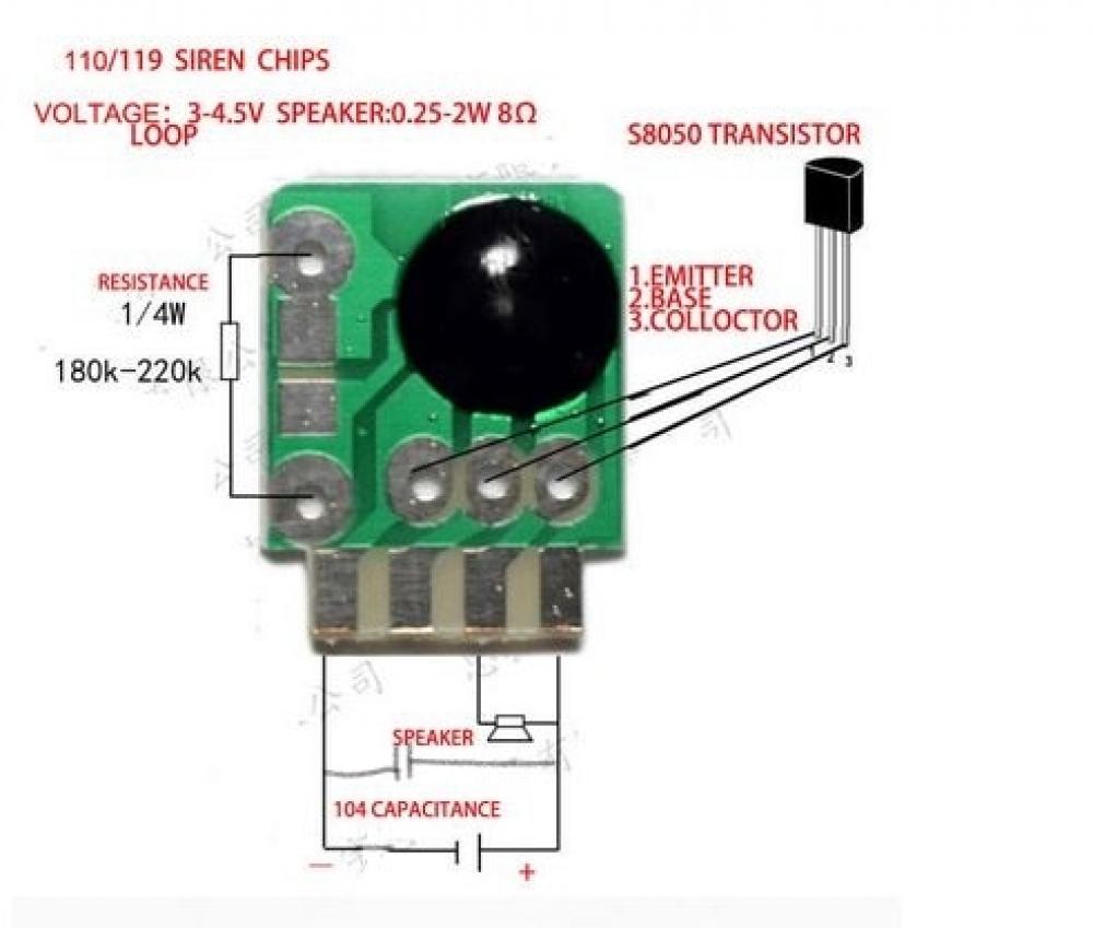 Звуковой генератор полицейской сирены