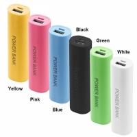 PowerBank для 1 Li-Ion жёлтый пластик