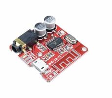Приёмник Bluetooth 4.1 аудио стерео